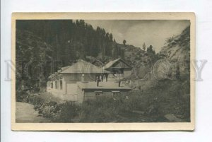 426827 Kyrgyzstan Issyk-Kul valley Aksu resort Vintage photo postcard