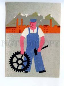 236746 USSR AHR Denisovsky metalworker AVANT-GARDE postcard