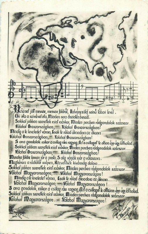 Hungarian song text map artist postcard
