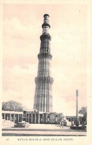 Delhi India Kutab Minar & Iron Pillar Delhi Kutab Minar & Iron Pillar