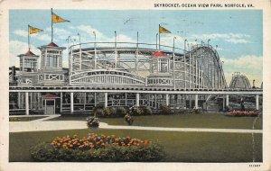 Skyrocket, Ocean View Amusement Park, Norfolk, VA, Linen Postcard, Used  in 1935
