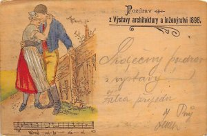 Pozdrav, Music Poster Art 1927 writing on front, paper wear on card