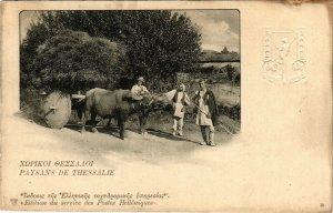 PC CPA GREECE, SALONICA, PAYSANS DE THESSALIE, Vintage Postcard (b19983)