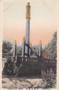 Sorinto At NIKKO, JAPAN, 1900-1910s