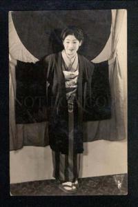 022791 Japan MOVIE & Theatre star Vintage photo PC#2