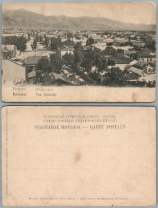 BATUMI GEORGIA UNDIVIDED ANTIQUE RUSSIAN POSTCARD