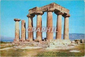 Postcard Modern Ancient Corinth The Archaic Temple of Apollo Around 550 BC