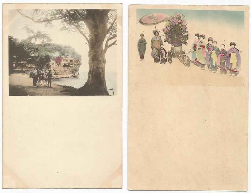 Japan vintage colored postcards (4)
