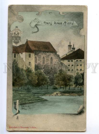 173219 CZECH PISEK Stary hrad v PISKU Vintage postcard