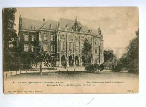 192392 POLAND KRAKOW NEW Jugiell university Vintage postcard