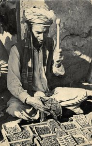 Afghanistan Village Cobbler at work postcard