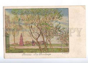 177117 Spring ART NOUVEAU by SOMOV old Red Cross Russian PC