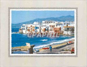 Postcard Modern Paintings Paintings p