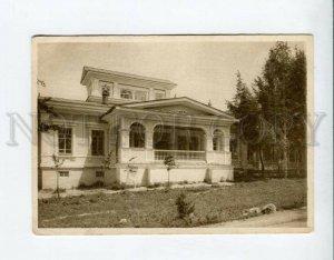 3087465 Kazakhstan Alma-Ata Kazakh University Vintage PC