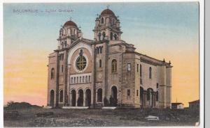 Greece; Salonica, Greek Church PPC By BRD, Unposted, c WW1