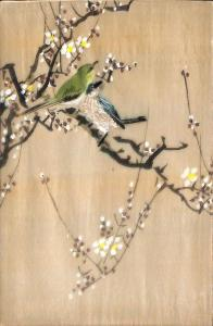Japan Carte Postale Beautiful Embroidered Type Green & Blue Birds Postcard