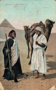Egypt Bedouin in the Desert 03.45