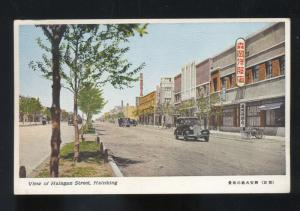 HSINKING CHINA DOWNTOWN STREET SCENE OLD CARS VINTAGE CHINESE POSTCARD