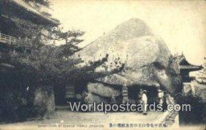 Sanno Rock, Senkoji Temple Onomichi Japan Unused