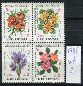 265932 IRAN 1985 year MNH stamps set FLOWERS