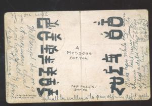 A MESSAGE FOR YOU JAPANESE JAP PUZZLE SERIES VINTAGE POSTCARD SEDALIA MISSOURI