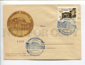 408731 USSR 1965 year Exhibition of the Leningrad Society of Collectors COVER