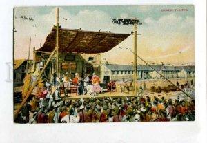 401529 CHINESE theatre Vintage RPPC London SW