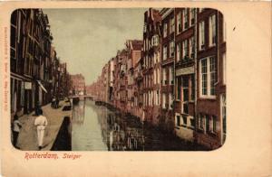 CPA ROTTERDAM Steiger NETHERLANDS (604879)