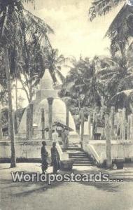 Ceylon, Ceylan, Sri Lanka Anuradhapura Ambastala Dogoba