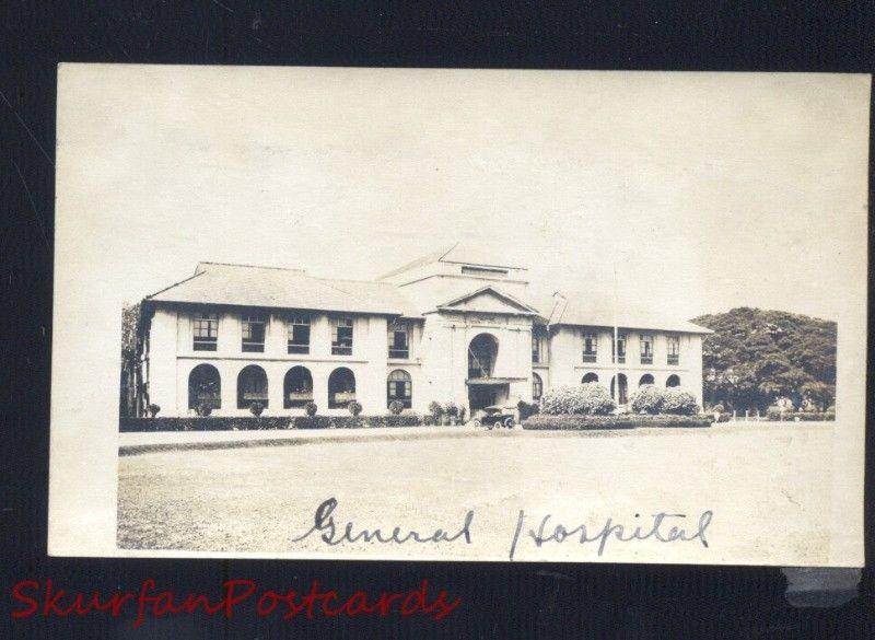 MANILA PHILIPPINES PHILIPPINE ISLANDS GENERAL HOSPITAL REAL PHOTO PHOTOGRAPH