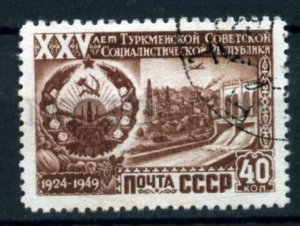 503920 USSR 1950 year Anniversary Turkmenistan Republic stamp