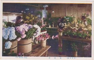 JAPAN, 1920-1930s; Cut Flowers Shop