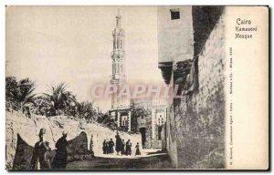 Old Postcard Egypt Egypt Cairo Mosque Kamzasni