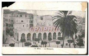 Old Postcard The Mosque Algeria Bone