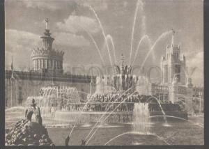 104019 USSR Exhibition Moscow fountain KAMENNIY CVETOK Old PC