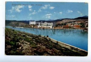 158144 Croatia KRALJEVICA Portore Hrv. Primorje Vintage PC