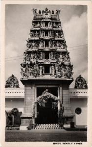 SINGAPORE PC REAL PHOTO Hindu Temple (a1499)