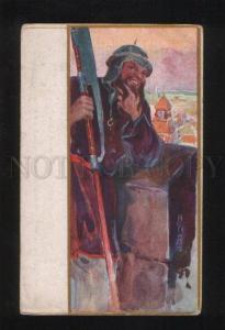 054699 RUSSIA Guardian ART NOUVEAU by ASPIDZ old
