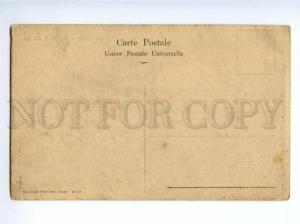 172390 EGYPT CAIRE nude boys on buffalo vintage postcard