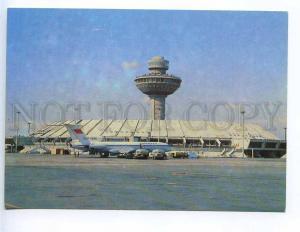 227352 Armenia Yerevan airport Zvaronts old Postal Stationery