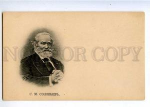 225246 RUSSIA Historian Solovyov Scherer early old postcard