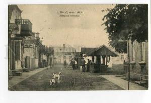 270481 UKRAINE Zdolbuniv Market area 1913 year Suvorin RPPC