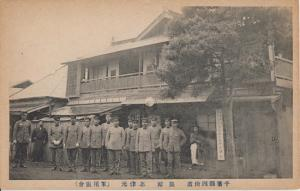 YOTSUKA , JAPAN - Shizugen Military Hospital / Hotel 1930s