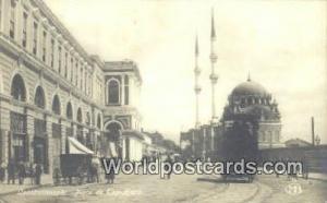 Real photo - Place de Top-Hane Constantinople Turkey Postcard Post Card Kart ...