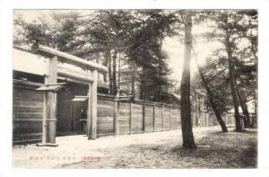 Shrine compund walls,  Japan, 1930-40s