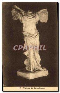 Postcard Old Victory of Samothrace