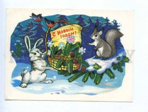 196810 USSR Happy new year Ivanov hare squirrel P/STATIONERY