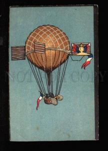 029790 Earl FRENCH dirigible de MERVO Vintage card