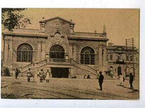 197462 GEORGIA TIFLIS Station Vintage Tifispolkom postcard