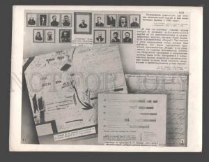 094150 USSR LENIN Iskrovtsi majority Vintage photo POSTER